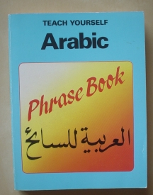 Image for Arabic Phrase Book (Teach Yourself Series)